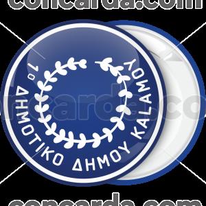 Σχολική κονκάρδα κύκλοι με άσπρο στεφάνι