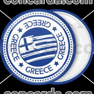 Ελληνική σημαία σε κονκάρδα με αναγραφή Greece