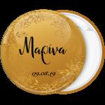 Kονκάρδα floral χρυσή