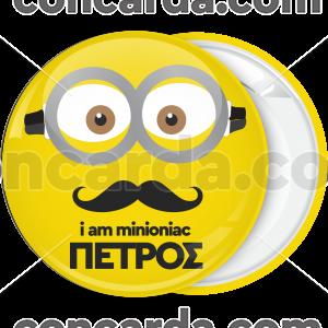 Κονκάρδα i am minioniac μουστάκι