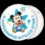 Κονκάρδα Mickey Mouse baby stars