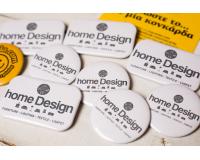 Διαφημιστικές κονκάρδες Home Design