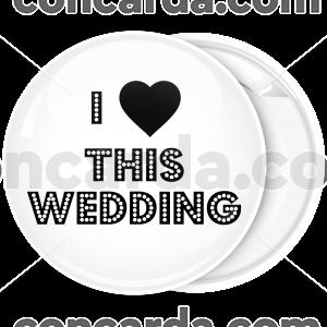 Κονκάρδα I Love this wedding celebrity edition