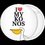 Tουριστική κονκάρδα I Love Mykonos πελαργός