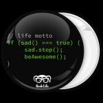Κονκάρδα life motto code Geek life