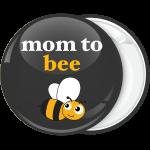 Κονκάρδα mom to bee μαύρη