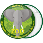 Πράσινα κονκάρδα παιδικού πάρτυ Zoo ελέφαντας