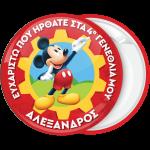 Κονκάρδα Mickey Mouse κιμωλία ελληνικά