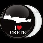 Τουριστική Κονκάρδα Ι Love Crete