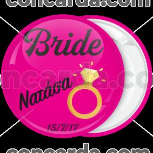 Kονκάρδα bachelorette The Bride Ring φούξια