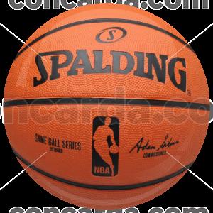 Κονκάρδα μπάλα μπάσκετ spalding