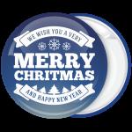 Κονκάρδα Χριστουγέννων A very Merry Christmas