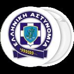Κονκάρδα Ελληνική αστυνομία λευκή