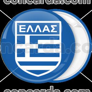 Κονκάρδα Ελληνική σημαία εθνόσημο Ελλάς μπλε