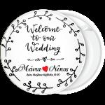 Κονκάρδα Welcome to our wedding κλωνάρια