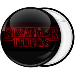 Κονκάρδα Stranger Things logo