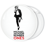 Κονκάρδα Michael Jackson Number Ones collection face