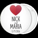 Κονκάρδα ερωτευμένων Love heart με ονόματα λευκή