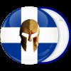 Κονκάρδα Μολών Λαβέ Ελληνική σημαία