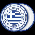 Κονκάρδα Ελληνική σημαία κύκλοι