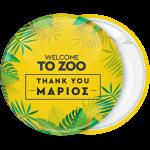 Κίτρινη κονκάρδα παιδικού πάρτυ Welcome to Zoo φύλλα