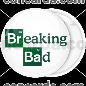 Κονκάρδα Breaking bad λευκή
