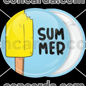 Καλοκαιρινή κονκάρδα Lemon Ice cream