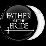 Κονκάρδα father of the bride σπαθί