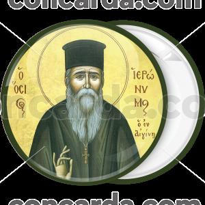 Κονκάρδα Άγιος Ιερώνυμος