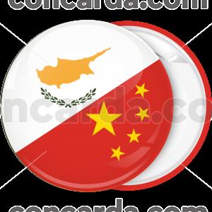 Κονκάρδα Κυπριακή και Κινεζική σημαία