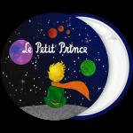 Κονκάρδα μικρός πρίγκιπας κοιτάζοντας τα αστέρια