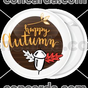 Κονκάρδα Autumn βελανίδι