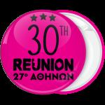Κονκάρδα Reunion Neon pink