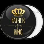 Κονκάρδα father of a king