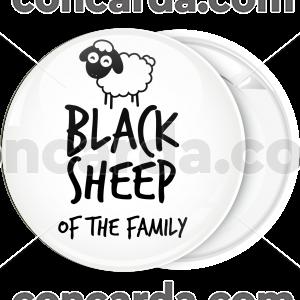 Κονκάρδα I am the black sheep of the family simple