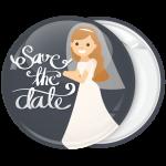 Kονκάρδα γάμου Save the date Νυφούλα