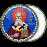 Κονκάρδα Άγιος Γρηγόριος ο Θεολόγος