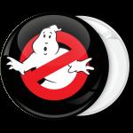 Κονκάρδα Ghost buster classic