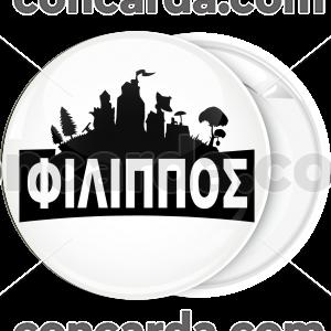 Λευκή Κονκάρδα Fortnite λογότυπο όνομα
