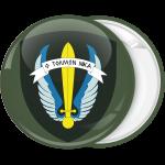 Κονκάρδα στρατιωτική  Ο Τολμών Νικά πράσινο