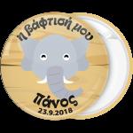 Κονκάρδα βάπτισης ελεφαντάκι