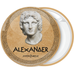 Κονκάρδα Μέγας Αλέξανδρος πάπυρος