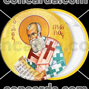 Κονκάρδα Άγιος Γρηγόριος