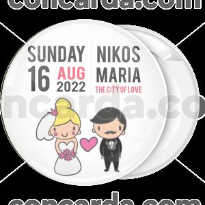 Κονκάρδα πρόσκληση γάμου Celebrate Wedding