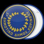 Σχολική κονκάρδα κύκλοι με χρυσό στεφάνι