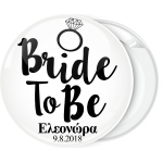 Kονκάρδα Bride to Be ring
