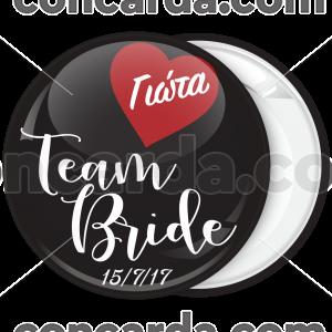 Kονκάρδα bachelorette Team Bride Heart font μαύρη