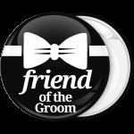 Κονκάρδα friend of the groom μαύρη