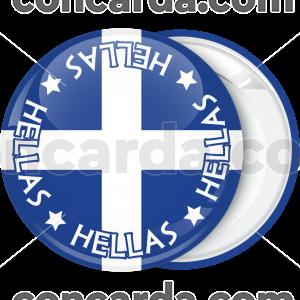 Κονκάρδα Σταυρός Ελληνικής σημαίας Hellas