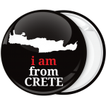 Τουριστική Κονκάρδα Ι am from Crete